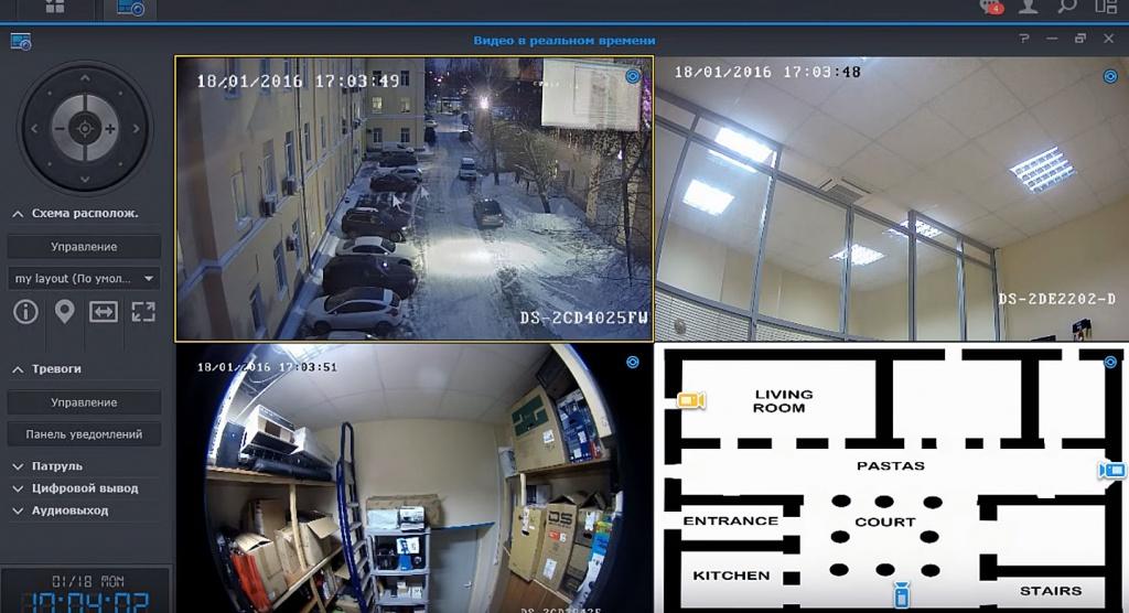 Просмотр камер видеонаблюдения в реальном времени онлайн